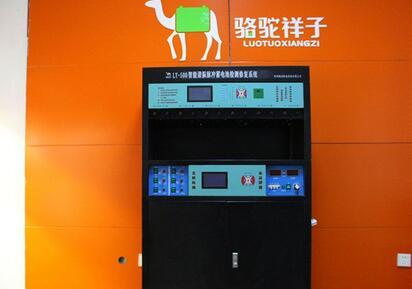 駱駝祥子鋰電池這個行業怎樣 發展前景如何