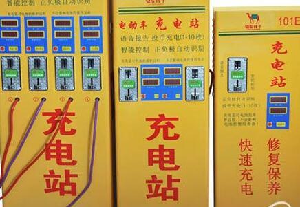 現在什么項目適合創業 駱駝祥子鋰電池適合創業