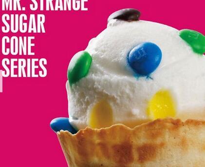 爱冰妮冰淇淋