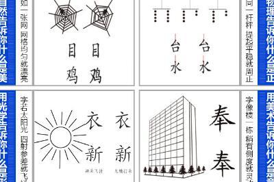 赵汝飞练字代理