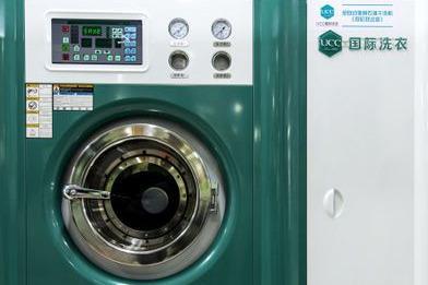 UCC**洗衣主要经营哪些产品