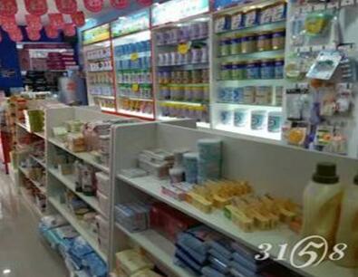千喜贝贝母婴用品品牌总共要多少钱 开店的条件是什么