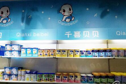 年底開千喜貝貝母嬰用品店有哪些要求 加盟費是多少