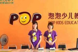 新东方泡泡少儿英语 为孩子们精心打造