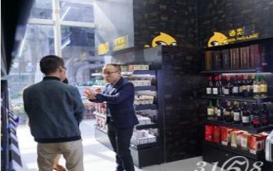小野售无人超市
