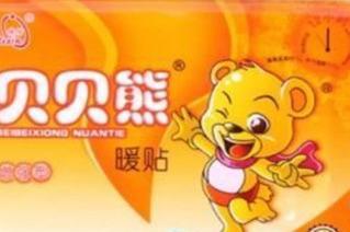 贝贝熊母婴加盟费是多少