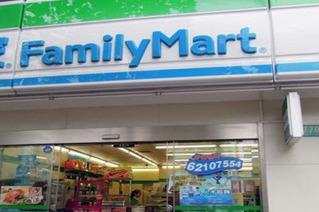 便利店**知名品牌 投资多少*才可以开店