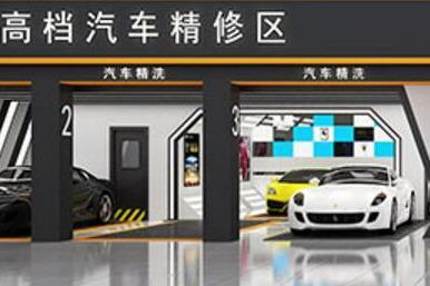 汽车美容创业项目加盟 洗车人家人气高前景更广阔