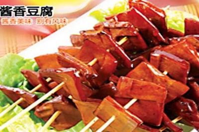 开一家斗腐倌七品香豆腐加盟店一共要多少*