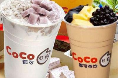 coco奶茶加盟前景