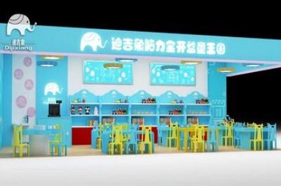迪吉象益智玩具体验馆现在加盟吗