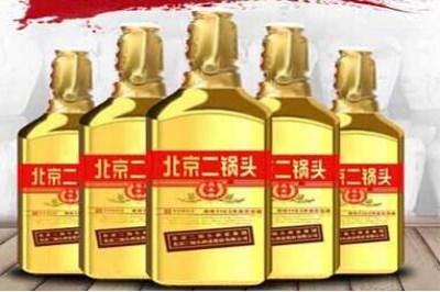 投资永丰牌北京二锅头能**吗
