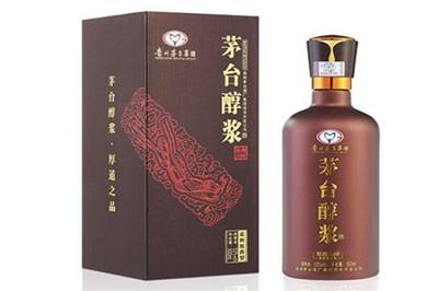 貴州茅臺醇漿酒