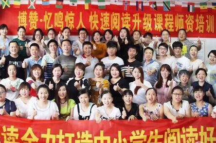 在广州创业做什么好 选择博赞忆鸣惊人教育怎么样