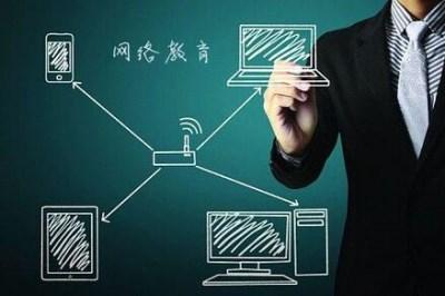 选择特色网上教育加盟机构如何发展市场