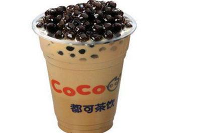 coco奶茶加盟大概多少*