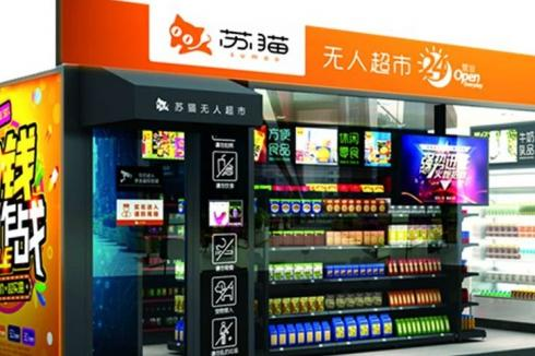 開超市**嗎 開個小超市要投資多少*
