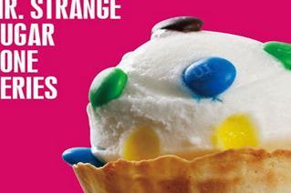 哪个冰淇淋品牌更受欢迎 加盟怎么样
