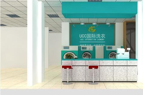 加盟UCC**洗衣 更好的干洗连锁品牌