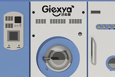 怎樣加盟干洗店 潔希亞**洗衣值得選擇