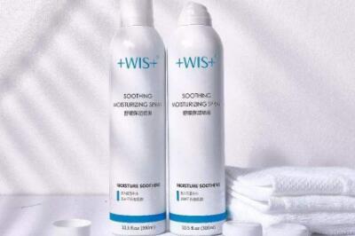 开WIS护肤品店怎么进货 做经销商进货几折