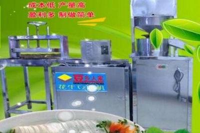 豆乡人家豆腐机