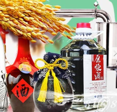 荣盛和纯粮酿酒 产品让你闪耀四季