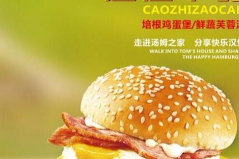 炸鸡汉堡店怎么开 是直营还是加盟