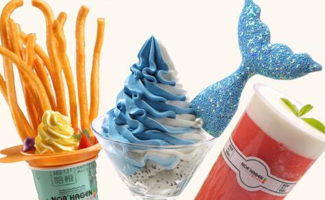 諾爾哈根冰淇淋