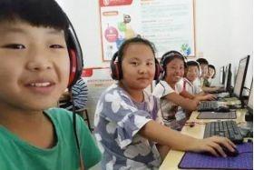 顺势智能英语教育