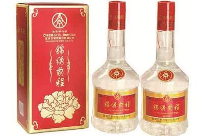 锦绣前程白酒