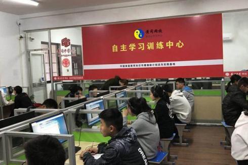 網上教育哪個好 經營方法內容介紹