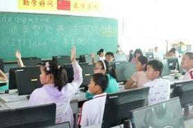 投资英语教育生意好做吗 顺势投资大概要多少*