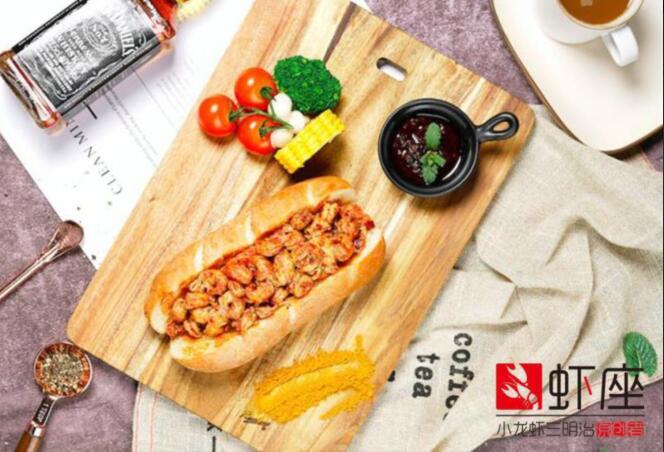 虾座小龙虾三明治 健康低碳的生活方式