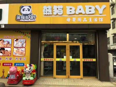 母婴工厂店前景好吗