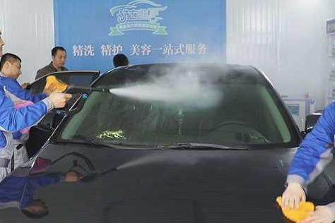 現在洗車加盟怎么樣