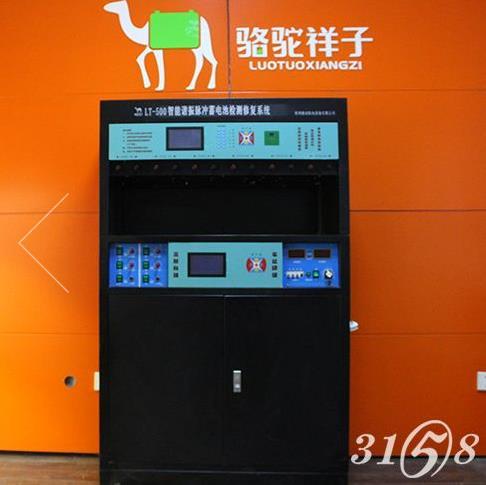骆驼祥子铅酸电池修复多重优势强势袭来 bwin中国官网稳步发展