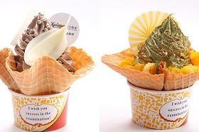 现在做什么行业好 卡缇诺冰淇淋好品牌
