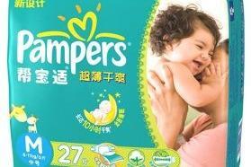 熊猫baby母婴工厂店总部会给出怎样的优惠扶持
