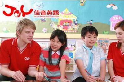 佳音英语教育加盟