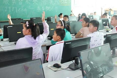 顺势智能英语教育如何投资 有哪些开店优势