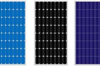 光伏億站太陽能發電的太陽能板多少*一塊
