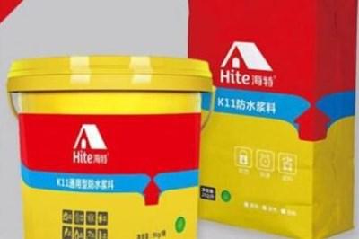 海特新材防水涂料现在加盟需要多少资金