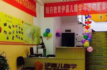 小县城开一家数学辅导班发展好不好