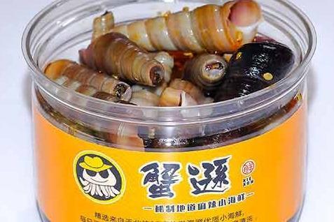 開一家餐飲店需要多少啟動資金 蟹遜撈汁小海鮮市場好