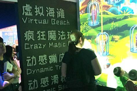 商场开儿童游乐场要注意些什么 波比童话
