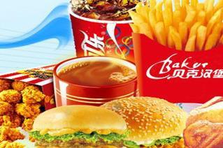 如何开一家有发展前景的汉堡快餐店