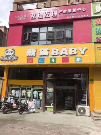 熊猫baby母婴工厂店市场前景不错