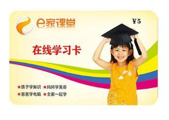 现在投资教育行业市场如何