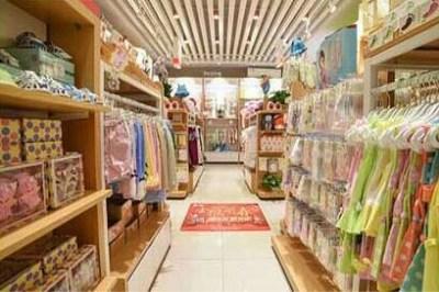 開新寵兒母嬰用品店怎么樣